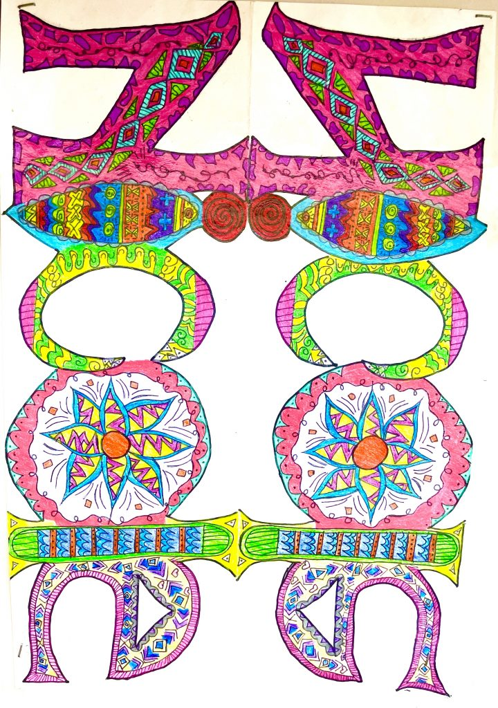 Example: High School Art Lesson Reflective Symmetry Name Design